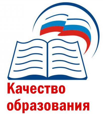 """МБОУ """"Заводская СОШ"""""""